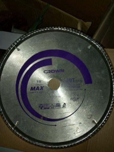Продам CROWN ( 25,4 ) mm диск отрезной для в Каракол