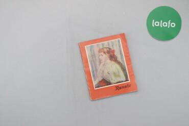 """Книга альбом """"Renoir 1841-1919""""   Палітурка: м'яка  Стан гарний, є слі"""