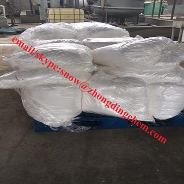 Supply bmk pmk powder(snow@zhongdingchem.com) в Душанбе