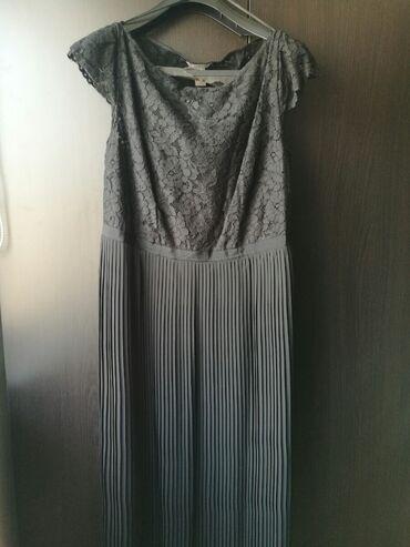 вечернее платье бирюзовый в Кыргызстан: Платье Вечернее HM L