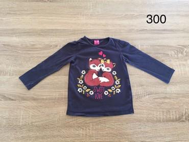 Dečiji Topići I Majice | Indija: Majica Kiki& Koko vel.98(2-3god)