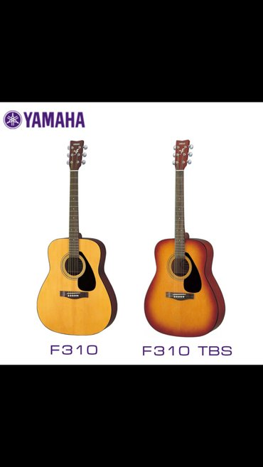 Гитара yamaha f310- инструмент в Бишкек