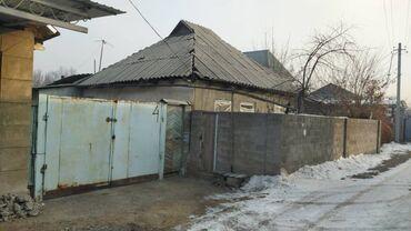 Продам - Наличие мебели: Да - Бишкек: Продам Дом 80 кв. м, 6 комнат