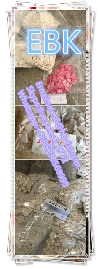 High purity Chinese ebk,bk,crystals,high quality and best price в Дусти - фото 5