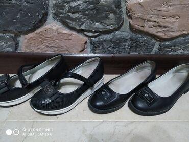 Обувь для девочек в отличном состоянии. Одевали очень аккуратно