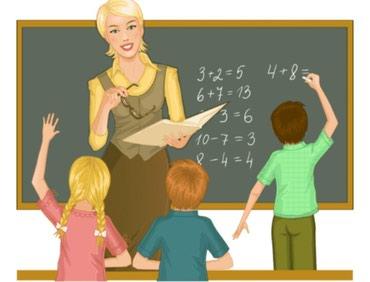 Требуется педагог в учебный в Бишкек