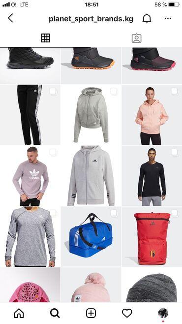 асикс бишкек in Кыргызстан | СПОРТТУК КОСТЮМДАР: Магазин спортивной одежды Adidas Nike Reebok 100% оригинал  Одежда и о