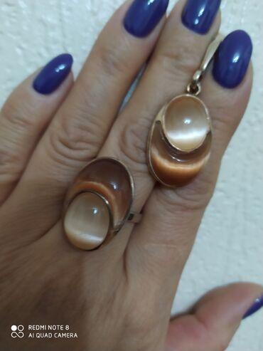 Продаю кольца разные,и кольцо с кулоном камень кошачий глаз серебро в