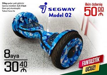 Bakı şəhərində Siwey segway kreditle model 02- ilkin odeniw 50 manat - 8 aya 30