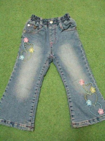 Стильные,модные джинсы на флисовом в Бишкек