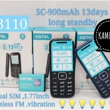 nokia 113 в Азербайджан: Nokia