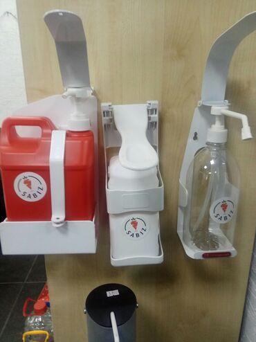 санитайзер для рук в Кыргызстан: Локтевой дозатор (санитайзер)! Антисептик-средство для дезинфекции