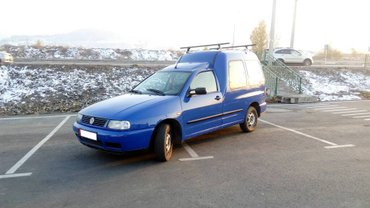 Volkswagen Caddy 2000 в Бишкек
