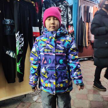 транспортерная лента бишкек in Кыргызстан | ДРУГИЕ ТОВАРЫ ДЛЯ ДОМА: Лыжный костюм детский, Лыжные куртки, штаны, Термобельё.Ребенок