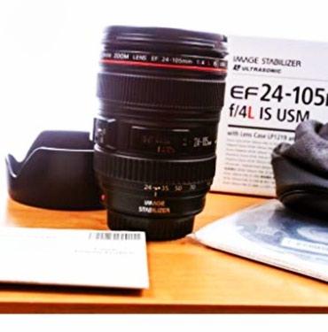Продаю объектив canon 24-105f4 в идеальном состоянии в Бишкек