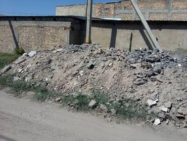 самовывоз строительного мусора в Кыргызстан: ДАРОМ!!! Строительный мусор и кг МАНДАРИНОК в подарок!!!Забрать