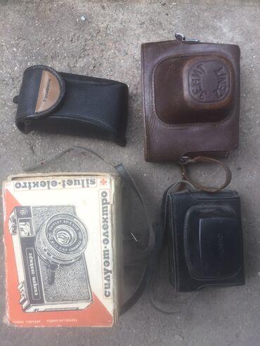 Фото и видеокамеры - Кыргызстан: Ретро фотоаппараты все в рабочем состоянии. Можно все сразу. Есть