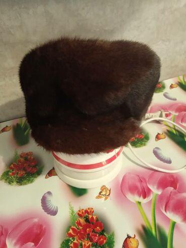 Норковая шапка, идеальное состояние, одевали пару раз