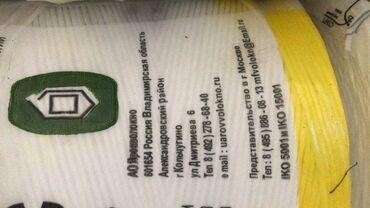 Шпагат флекс ошто 220 сом кг оптом