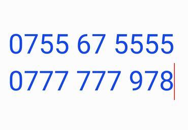 Мобильные телефоны и аксессуары - Кыргызстан: Продам Золотые Номера Мегаком и Билайн 0755 67 5555 Закрытый Тариф 390
