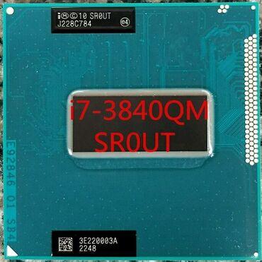 Процессоры в Кыргызстан: Куплю процессор Intel cor i7 3840 qm для ноутбука