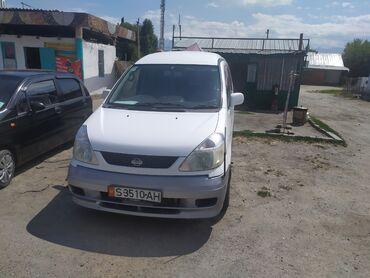 сколько стоит тестомесильная машина в Кыргызстан: Nissan Serena 2 л. 2000