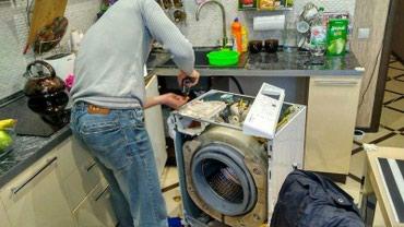 стиральных машин марки в Кыргызстан: Ремонт стиральных машин Опыт 12 лет. Не диспетчер. ЛЮБОЙ РАЙОН  Ремон