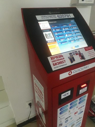 серверы 02 в Кыргызстан: Терминал Quick pay (торг есть за 3 шт)