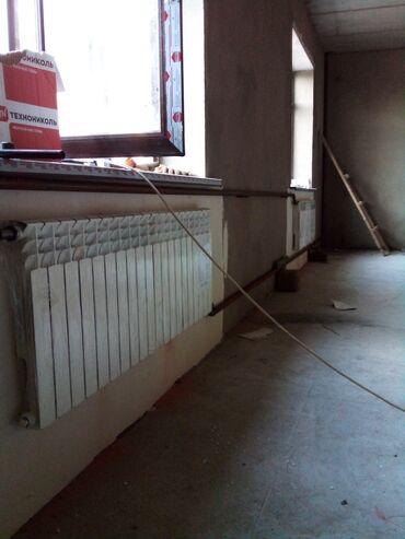 газовые горелки для котлов в бишкеке в Кыргызстан: Сантехник | Установка батарей, Установка котлов | Больше 6 лет опыта