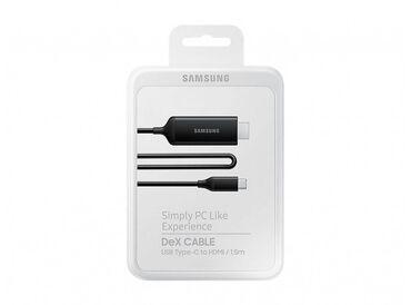 10256 elan | MOBIL TELEFON VƏ AKSESUARLAR: AMSUNG Original DeX USB-C to HDMI 1.5 m Cable -HDMI кабель Samsung