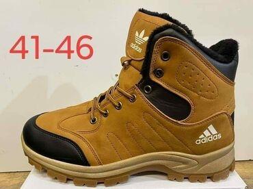 Adidas 2850 din, muski zimski modeli sa krznom