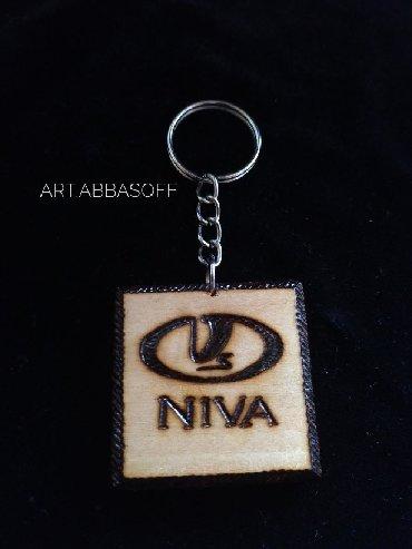 niva ablisofka - Azərbaycan: Niva