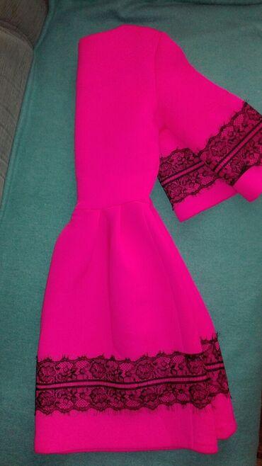 Детский мир - Каракол: Продаю платье недорого. Состояние идеальное
