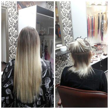 arqon qaynağı - Azərbaycan: Saç ustaları   Saç qaynağı