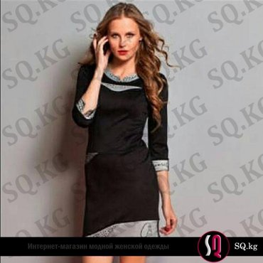 Трикотажное платье sassofono черно-серого в Бишкек