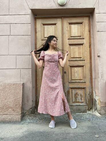 Личные вещи - Мыкан: Всё платья в наличии  Доставка до дома бесплатная  Качество  Акция до