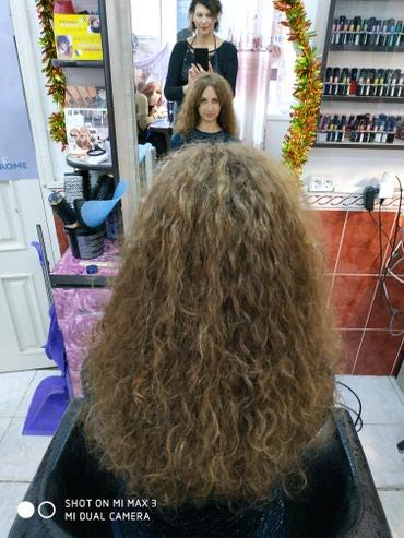 Корейская химии волос. Ollen. гарантия в Лебединовка