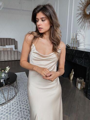 В наличии платье комбинация