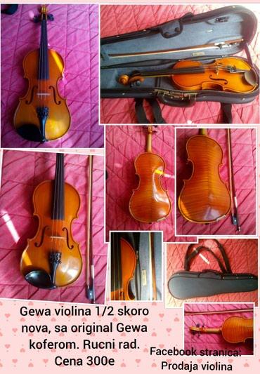Aro 24 2 5 mt - Srbija: Gewa 1/2 violina sa original Gewa koferom, 300eu kompletu idu violina