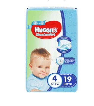 huggies elite soft в Кыргызстан: Подгузники Huggies#4, 6-14кг, 19шт