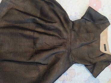 Личные вещи - Красная Речка: Продаю маленькое пышное платье. Плотный материал. размер 46. Одевала