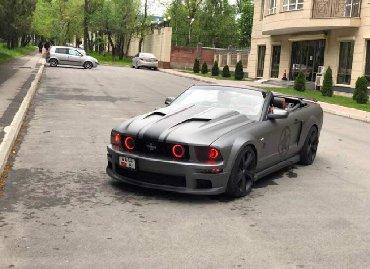 серый ford в Кыргызстан: Ford
