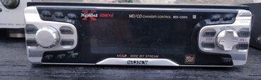 Магнитофон для авто Sony MDX-C500x MD/CD 50w x4