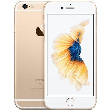 928 объявлений   ЭЛЕКТРОНИКА: IPhone 6s Plus   64 ГБ   Золотой Б/У   Отпечаток пальца, Face ID
