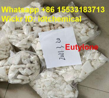Other - Czech Republic: Buy Eutylone online,shipping fast,Eutylone whatsapp+86 Want