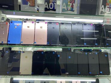 iphone 7 в Кыргызстан: Б/У iPhone 7 Plus