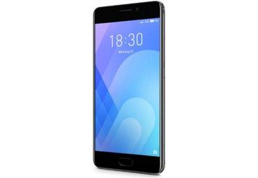 bmw m6 m635csi mt - Azərbaycan: Meizu M6 Note (3GB,32GB,Black)Məhsul kodu: Kredit kart sahibləri 18