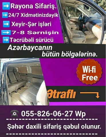 бусы турмалиновые в Азербайджан: Набрань, Губа, Шахдаг Бус | 7 мест