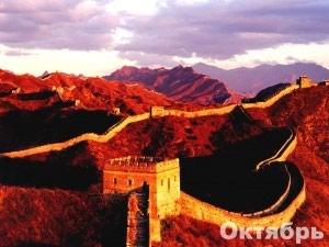 Китайские грузовые шины в бишкеке - Кыргызстан: Языковые курсы | Китайский