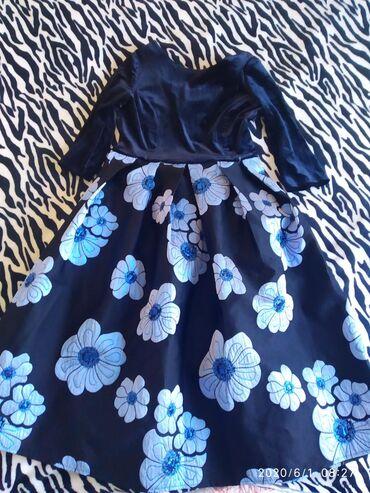 Продаю платье .размер 48. Очень красивое . Как новое !